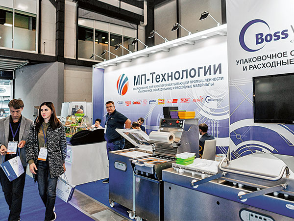 SEAFOOD EXPO Russia 2020