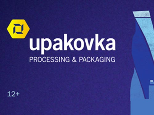 upakovka 2021 – back to business