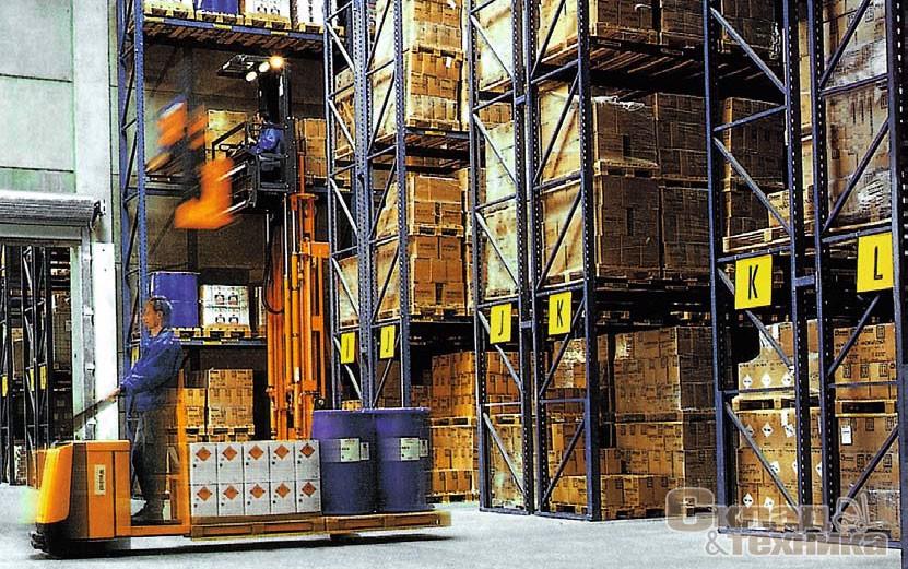 Оснащение зон хранения продовольственного склада
